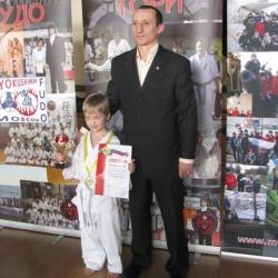 Кубок Тори по ката 2014